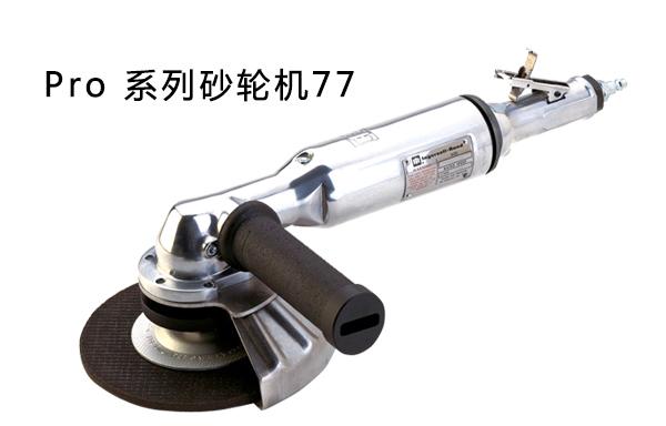 Pro 系列砂轮机77
